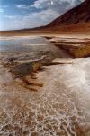 Озеро Рейстрек Плайя